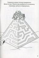 Трансформеры. Зарядка для ума — фото, картинка — 2