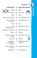 Испанский разговорник (м) — фото, картинка — 7