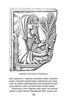 Мифы древней Греции — фото, картинка — 9
