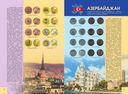 Монеты мира — фото, картинка — 6