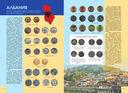 Монеты мира — фото, картинка — 7