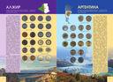 Монеты мира — фото, картинка — 8