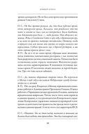 Интервью с Владимиром Путиным — фото, картинка — 12