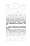 Интервью с Владимиром Путиным — фото, картинка — 4