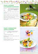 100 лучших рецептов быстрых блюд на каждый день — фото, картинка — 1