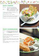 100 лучших рецептов быстрых блюд на каждый день — фото, картинка — 2