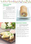 100 лучших рецептов быстрых блюд на каждый день — фото, картинка — 5
