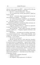 Корона бургундов — фото, картинка — 12