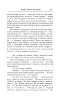Корона бургундов — фото, картинка — 15