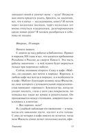 Тошнота (м) — фото, картинка — 13