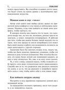 Уроки Икара — фото, картинка — 6