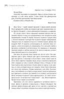 Сундук из России — фото, картинка — 11