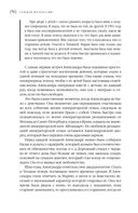 Сундук из России — фото, картинка — 7