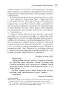 Сундук из России — фото, картинка — 10