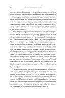 Искусство Драматургии — фото, картинка — 14