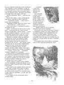 Лучшие сказки Ганса Христиана Андерсена — фото, картинка — 12