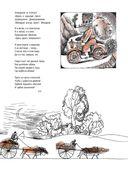 Путешествие вокруг света с художником Чижиковым — фото, картинка — 15