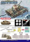 Тяжелый танк
