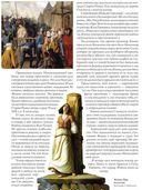 Жанна д'Арк. Подлинная история Орлеанской девы — фото, картинка — 1