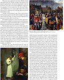 Жанна д'Арк. Подлинная история Орлеанской девы — фото, картинка — 2