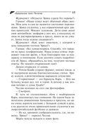 Идеальное тело Пятачка (м) — фото, картинка — 15