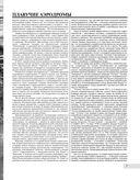 Авианосцы Второй мировой — фото, картинка — 6