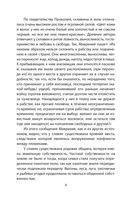 Войны Древней Руси — фото, картинка — 6
