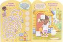 Доктор Плюшева. Развивающая книжка с наклейками — фото, картинка — 1