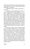 Процесс (м) — фото, картинка — 11
