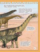 Расскажи мне всё о динозаврах — фото, картинка — 11