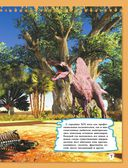 Расскажи мне всё о динозаврах — фото, картинка — 7