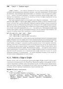 Классические задачи Computer Science на языке Python — фото, картинка — 13