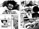 Токийский гуль: re. Книга 3 — фото, картинка — 2