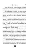 Друзья Высоцкого: проверка на преданность — фото, картинка — 10