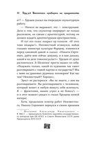 Друзья Высоцкого: проверка на преданность — фото, картинка — 11