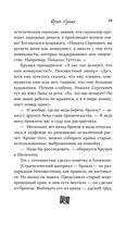 Друзья Высоцкого: проверка на преданность — фото, картинка — 12