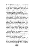 Друзья Высоцкого: проверка на преданность — фото, картинка — 13