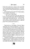 Друзья Высоцкого: проверка на преданность — фото, картинка — 14