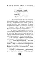 Друзья Высоцкого: проверка на преданность — фото, картинка — 5