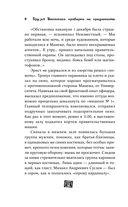 Друзья Высоцкого: проверка на преданность — фото, картинка — 7