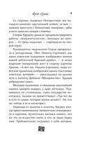 Друзья Высоцкого: проверка на преданность — фото, картинка — 8