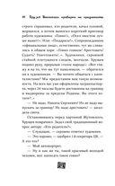 Друзья Высоцкого: проверка на преданность — фото, картинка — 9