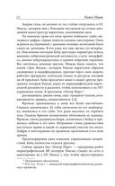 Нексус — фото, картинка — 10