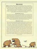 Как все устроено сегодня. Иллюстрированная энциклопедия устройств и механизмов — фото, картинка — 3