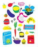 Узнавай! Сочиняй! Отгадывай! Большая книга игр про еду — фото, картинка — 4