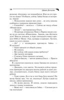 Небо в рублях (м) — фото, картинка — 14