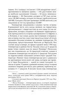 Зима с Шопеном — фото, картинка — 12