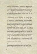 От Венеры до Моны Лизы. 100 шедевров Лувра — фото, картинка — 8