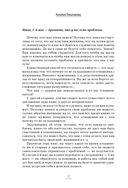 Главная книга практик и упражнений для женщин — фото, картинка — 11