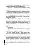 Шут специального назначения (м) — фото, картинка — 13